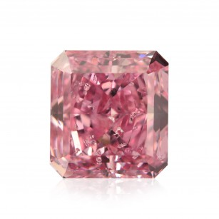 Fancy Vivid Pink Diamond