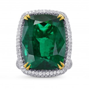 Extraordinary Emerald Cushion Ring with Vivid Yellow Diamonds, SKU 255533 (27.08Ct TW)
