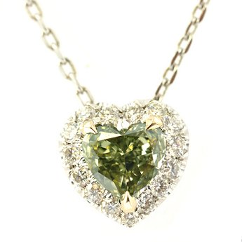 A 0.37ct, Green Diamond, Heart-shaped Pendant