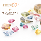 Leibish & Co. Partners With Kela.cn
