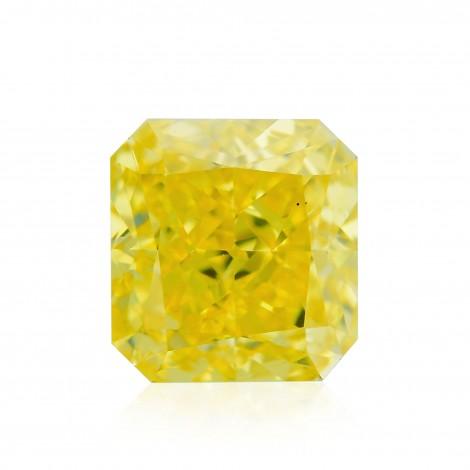 Fancy Vivid Yellow Diamond