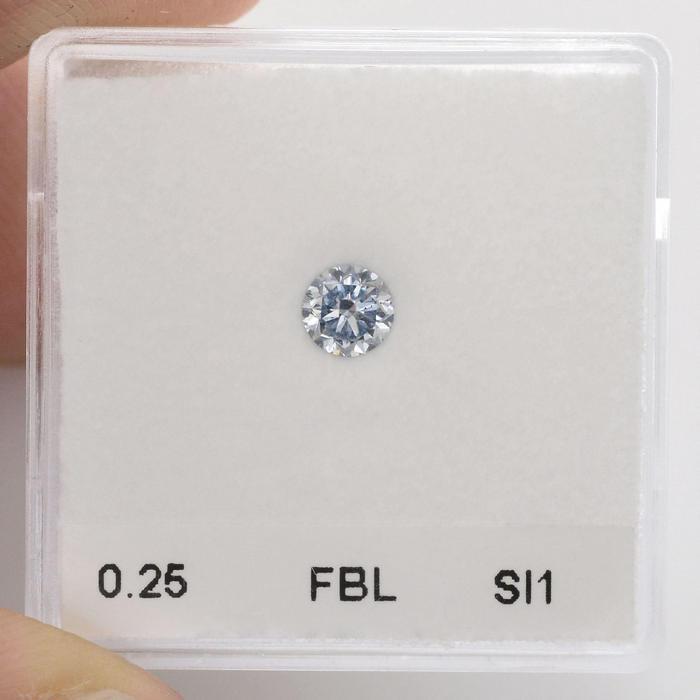 0.25 carat, Fancy Blue Diamond, Round Shape, SI1 Clarity, GIA, SKU 302165