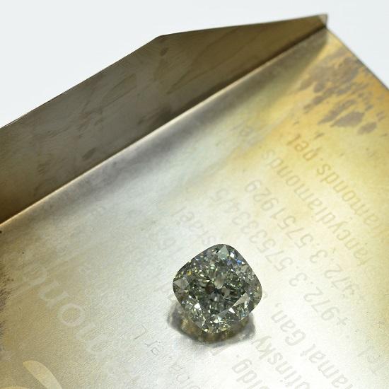 natural chameleon diamonds