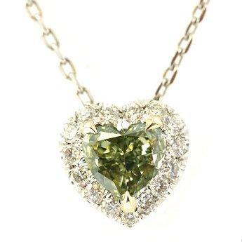 A 0.37ct, Green Diamond, Heart-shaped Pendant