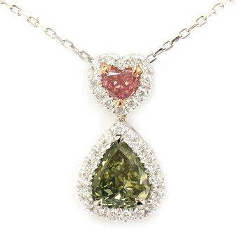Anhänger mit pinkfarbenem und grünem Diamant, 1,26 Karat