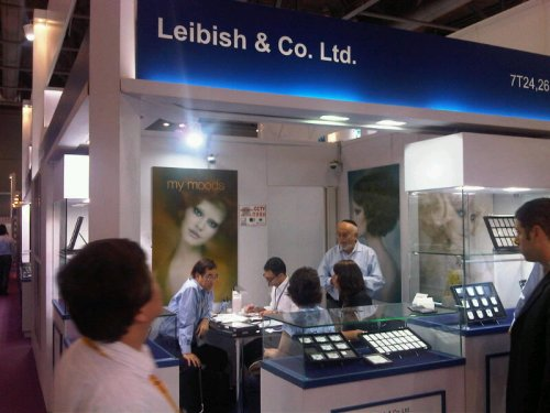 Hong Kong Trade Show