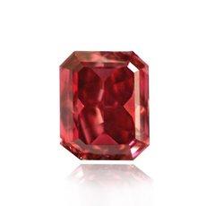 0.21 carat Fancy Red Diamond