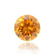 0.25 Carat, Fancy Vivid Yellow Orange Diamond, Round, VS2