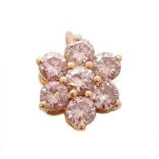 0.53 Carat, Fancy Light Pink, Round, VS2