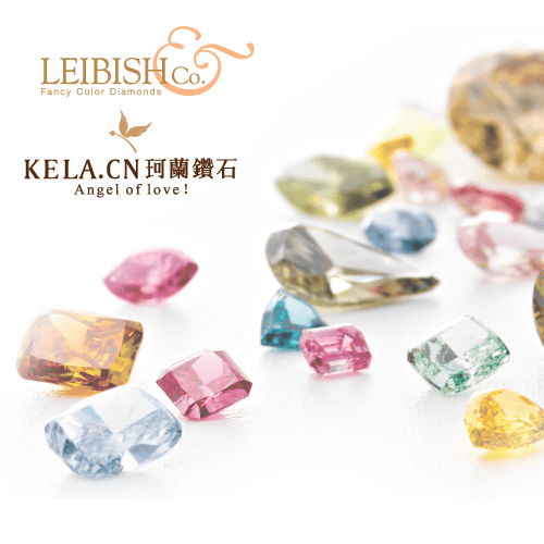 LEIBISH and Kela.cn Partnership