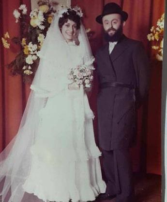 Leibish & Rosi at their Wedding